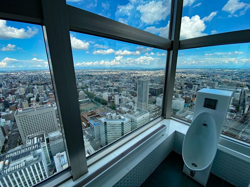 タワースリーエイトの眺望トイレ