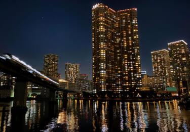 港南5丁目の夜景