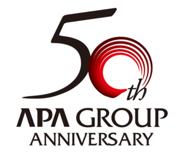 アパ創業50周年記念第2弾
