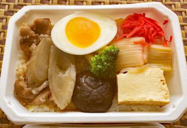 ANA機内食「牛すき焼き丼」