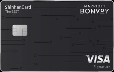 Marriott Bonvoy The BEST Shinhan Card