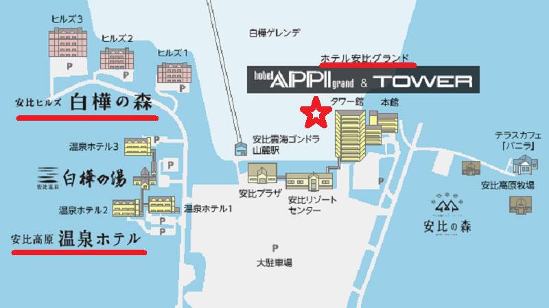 IHGが岩手県にインターコンチネンタルなど3ホテルを開業