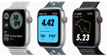 Nike Run Clubアプリ