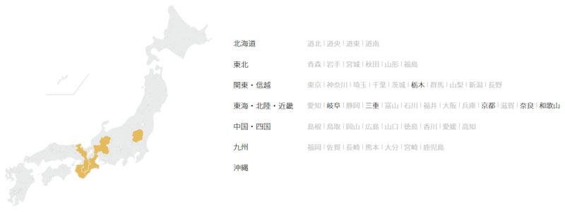 Trip Base 道の駅 プロジェクト 地図