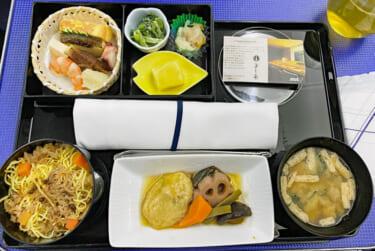 ANAプレミアムクラス機内食 夕食