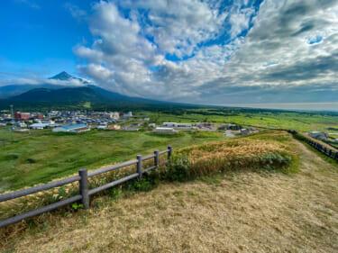 夕日ヶ丘展望台から見る利尻富士