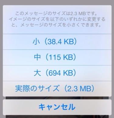 方法 する line 軽く LINEの容量を減らす方法! 画像データやキャッシュを削除する(iPhone/Android)